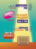слушать радио, херсон fm, радио фм, радио херсон, реклама херсон, херсон фм, радиостанции херсона, реклама на радио, fm радио, радио fm